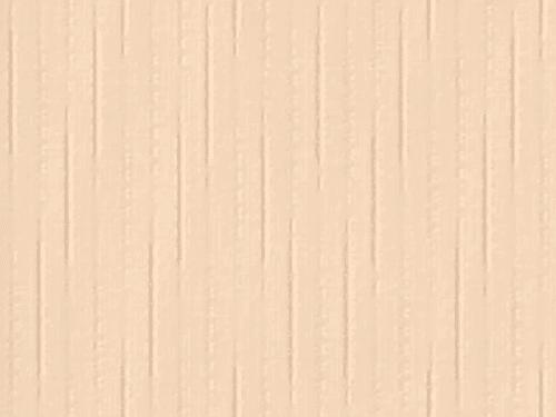 Дождь 04 персик