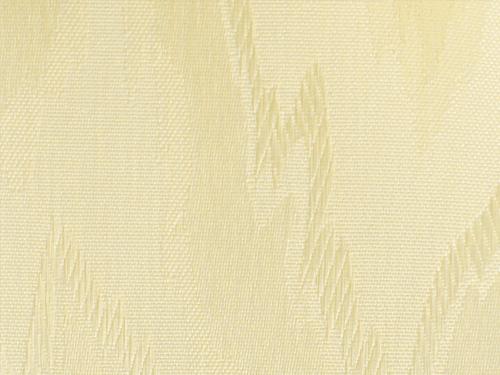 Фортуна 10 жёлтый