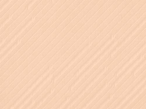 Радуга 04 персик